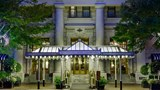 "Willard InterContinental Hotel Exterior. Images powered by <a href=&#39;http://www.leonardo.com&#39;  target=""_blank"">VFM Leonardo</a>."