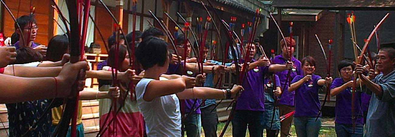 Archery, Bubbles and Fine Art in Taichung, Taiwan
