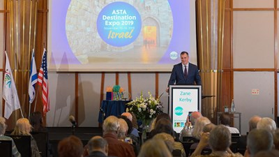 Israel Ministry of Tourism Hosts ASTA Conference